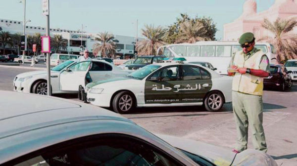 Dubai new fines